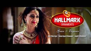 hallmark ornaments bhubaneswar best jewellery designs