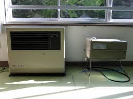 japanese heater file japanese kerosene heater with tank jpg wikimedia commons