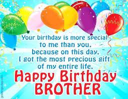 free birthday ecards free birthday ecards for him mst3k me
