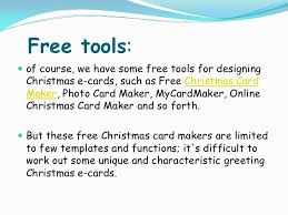 4 tips for making business christmas e cards