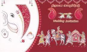 wedding invitation ideas charming brown yellow indian wedding