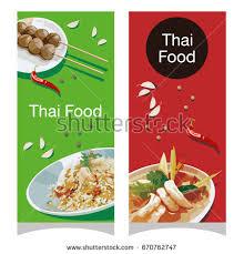 web cuisine food web food เวกเตอร สต อก 670762747