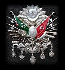 Ottoman Emblem Ottoman Empire Emblem Stock Image Image Of Black Arms 35755179