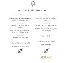bureaux partag駸 法國商務處食品組business agrotech home