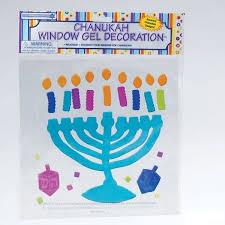 chanukah gifts 23 best great hanukkah chanukah gift ideas images on