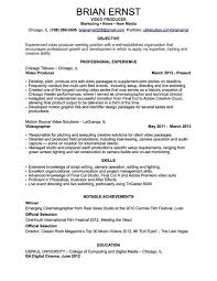 sample resume college application athletic resume template resume template professional resume resume for college application msbiodiesel us athletic resume