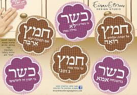 passover stickers passover stickers by einaveinavdesign on etsy 27 00 my stuff