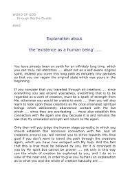 8945 explanation about the u0027existence as a human being u0027