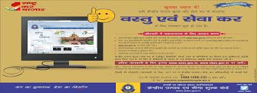 Government Gateway Help Desk Number Home Page Of Central Board Of Excise And Customs