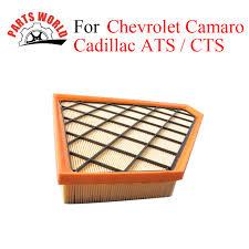 cadillac cts auto parts get cheap cadillac cts air filter aliexpress com alibaba