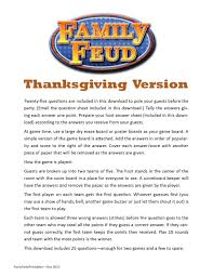 thanksgiving family feud printable game thanksgiving