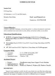 Computer Science Resume Sample by 3285 Best Resume Template Images On Pinterest Resume Templates