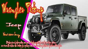 2019 jeep wrangler 2019 jeep wrangler pickup 2019 jeep wrangler pickup truck new