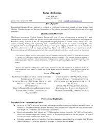 Pharmacist Resume Templates Optimum Resume Resume Cv Cover Letter