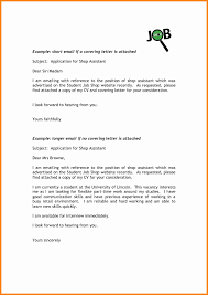 sle of email cover letter email a cover letter sending resume via email sle with