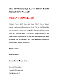 2007 kawasaki ninja zx 6r service repair manual download
