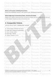 online manual not for resale purposes blitz toyota yaris
