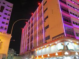 burj al balad hotel apartments jeddah saudi arabia booking com