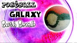 Challenge Fail Bath Diy Pokeball Galaxy Bath Bomb