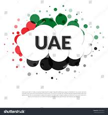 Colors Of Uae Flag Abstract Banner Uae Flag Colors Stock Vektorgrafik 382829812