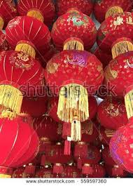 new year lanterns for sale color traditional lanterns hanging stock photo 559597360