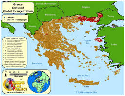 Serbia World Map by Greece Worldmap Org