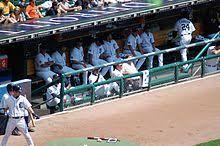 dugout baseball wikipedia