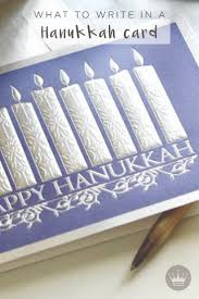 39 best hanukkah ideas images on pinterest hanukkah cards