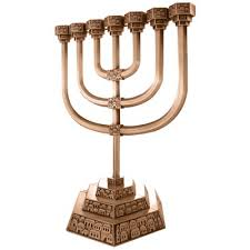 buy a menorah buy large copper seven branch menorah with jerusalem base israel