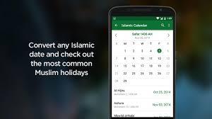 muslim pro apk muslim pro azan quran qibla 2 3 android apk