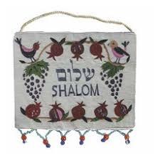 sukkah sale wonderful sukkah decorations for sale world of judaica
