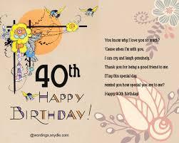 40th birthday card messages u2013 gangcraft net