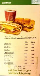 subway menu restaurants in kuwait