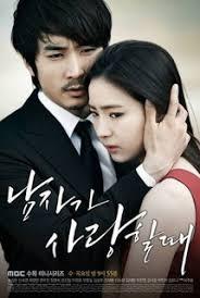 film pengorbanan cinta when a man fall in love sinopsis tentang when a man falls in love episode 1 terakhir