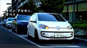 2013 volkswagen up in japan youtube
