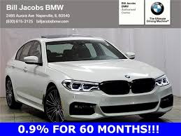 new 2017 bmw 5 series 540i xdrive 4dr car in naperville b31006