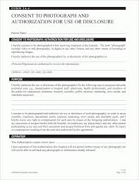 consent to photograph and authorization for use or disclosure