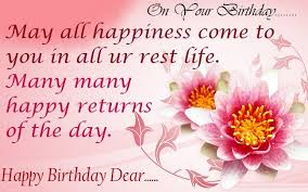 happy birthday wishes sms and messages happy birthday