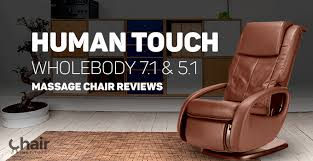 Whole Body Massage Chair Human Touch Wholebody 7 1 U0026 5 1 Massage Chair Reviews 2017 Chair