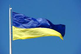 Ukraine Flag Ukraine Reportagen Artikel Und Projekte Renovabis
