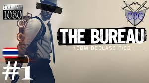 photo bureau gn the bureau xcom declassified part 1 อย ด ๆ ม เอเล ยนบ ก