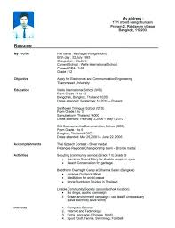 resume exles for graduate students graduate student resume best resume collection
