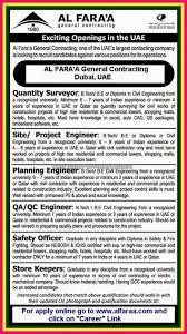planning engineer jobs in dubai uae for americans hospital al fara a general contracting uae job openings gulf jobs for