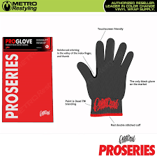 pid pro series proglove is available in large or extra large and