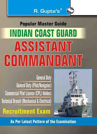 indian coast guardassistant commandant exam guide buy indian