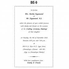 Cheap Invitation Cards Online Wedding Invitation Wording Menaka Cards Yaseen For