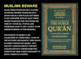 muhammad asad the message of the quran qur aan today don t mess with quran