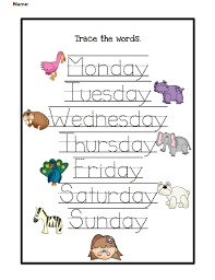 Tracing Names Worksheet Days Of The Week Worksheets Activity Shelter
