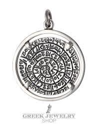 silver photo pendant necklace images Greek silver pendants ancient coins symbols jewelry greek jpg