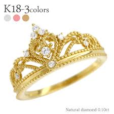 gold crown rings images Auc eternal rakuten global market k18 ring diamond tiara 0 10 jpg